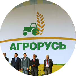 ГК «Absolutе Nature» представила продукцию на «АГРОРУСЬ-2015»